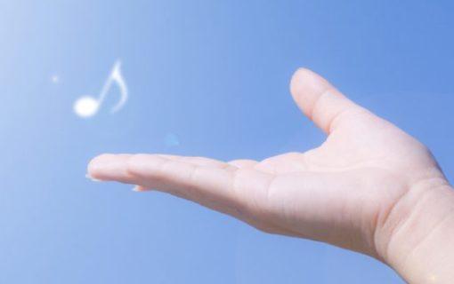 音符と青空